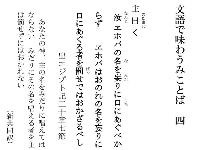 msg201607